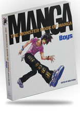 Related Product - The Monster Book of Manga - Boys