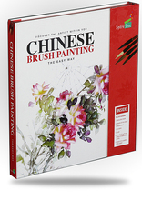 Chinese Brush Painting - Discover the Artist Within You
