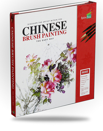 Chinese Brush Painting - Discover the Artist Within You - Image 1